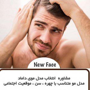 آرایشگاه مردانه بلوار اندرزگو
